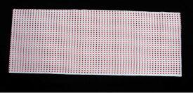 赤豆絞り手ぬぐい 赤豆絞り手ぬぐい赤豆絞り手拭 赤豆絞り手拭い赤豆絞り手拭 赤豆絞り手拭い