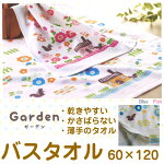 かわいいリスのプリントバスタオル(約60×120cm)ガーデン速乾薄型綿100%りすお花