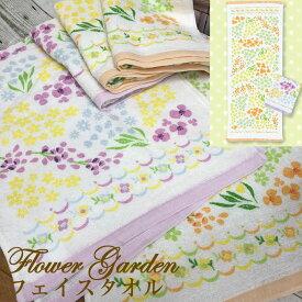 フラワーガーデン フェイスタオル(約34×86cm)華やか カラフル お花のタオル フェイスタオル 速乾 薄型 綿100%