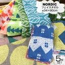 NORDIC 北欧柄フェイスタオル 5枚セット【約34×80cm】ノルディック 北欧ジャガード織りフェイスタオル まとめ買い