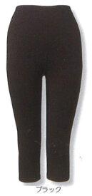 キャロン 片倉レディース 婦人綿100%7分丈スパッツ レギンス(無地)レギンスパンツ レギパン スキニー 無地 ルームウェア 部屋着 冷房対策 冷え対策