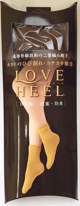 【メール便送料無料!】 ラブヒール カカトケア靴下(ラブヒール)