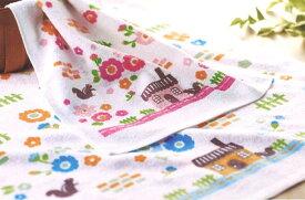 かわいいリスのプリント バスタオル(約60×120cm)ガーデン 速乾 薄型 綿100% りす お花