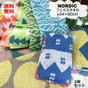 【メール便送料無料】NORDIC 北欧柄フェイスタオル 【約34×80cm】ノルディック 北欧ジャガード織りフェイスタオル 2枚セット お試しセット ポイント消化 子供 大人