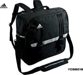 【adidas】AD 3WAYバッグ(容量20〜24L/ブラックの全1色)大型3WAYタイプ・マチが広がる! ★送料無料★