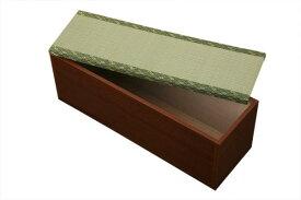 【スーパーセールでポイント最大44倍】日本製ユニット式畳ボックス収納【Diver】ディバー★幅90タイプ(1体)