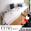 鏡面デスクLUXi ルキシー デスク幅120cm 奥行60cm ホワイト オフィスデスク オフィス機器 オフィス用品 学習机 学習デ…