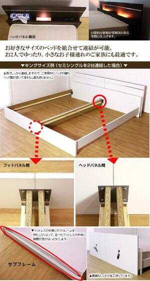 棚照明付きラインデザインベッド(ボンネルコイルマットレス付)ワイドキング220