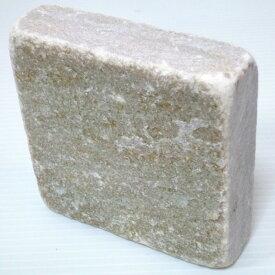 タイル敷石ガーデニング庭鉄平石(38枚セット送料無料)とっても綺麗なイエロー鉄平石