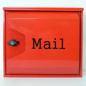 郵便ポスト郵便受けメールボックス壁掛け赤色ステンレスポストm041