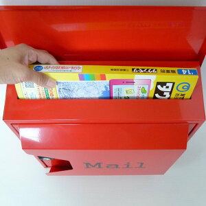 【送料無料】郵便ポスト郵便受けメールボックス壁掛け赤色ステンレスポスト(red)
