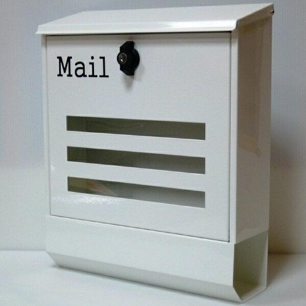 【送料無料】郵便ポスト 郵便受け 錆びない 大型メールボックス壁掛けホワイト白色プレミアムステンレスポスト(white)