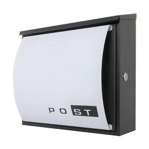 【クーポン配布中】郵便ポスト郵便受けおしゃれデザイン大型メールボックス 壁掛け鍵付マグネット付 ホワイト 白色ポスト(white)