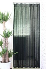 【送料無料】M7908 アコーディオンカーテン 幅140cm×高さ178cm アイリスブラック