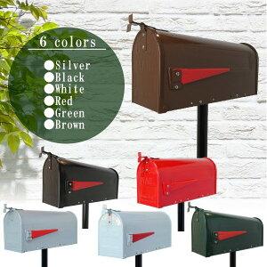 【送料無料】郵便ポスト郵便受けUSメールボックススタンドタイプお洒落なレッド色ポスト(red)