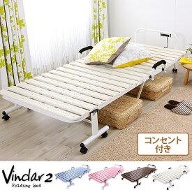 【送料無料】すのこベッド 折りたたみ シングル 折りたたみ樹脂すのこベッド カラー4色