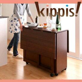 天然木バタフライ伸長式収納ダイニング【kippis!】キッピス★バタフライテーブル★ブラウン