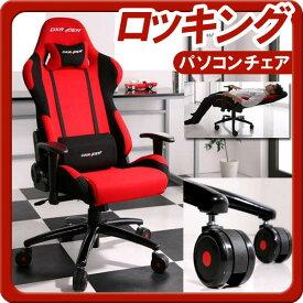 レーシングバケットシートデザインオフィスチェア ファイヤーレッド