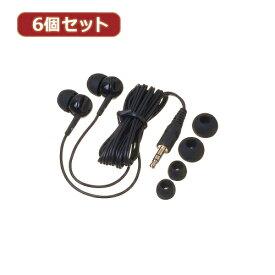 YAZAWA 【6個セット】カナルタイプステレオイヤホン ブラック VR128BKX6