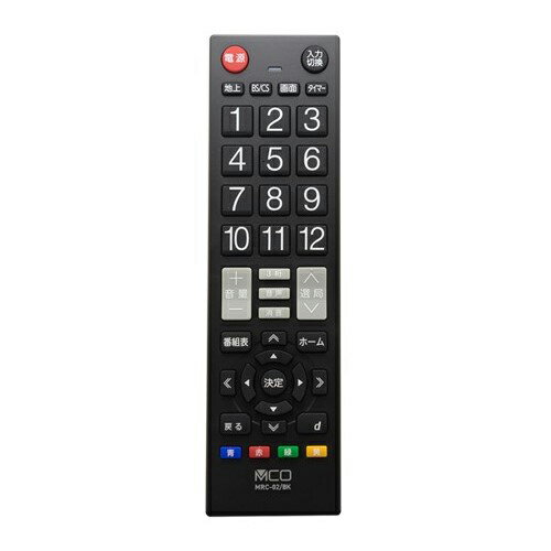ミヨシ TV用簡単リモコン スタンダードタイプ 23社対応 MRC-02/BK