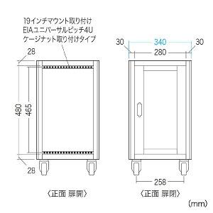 縦収納19インチマウントハブボックス(4U)