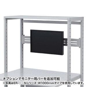 eラックHシリーズ(W800)