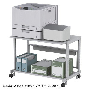 eラックLシリーズ(W800)