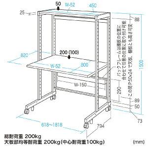 eラックNシリーズ(W1400)