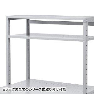 eラックD450棚板(W1000)