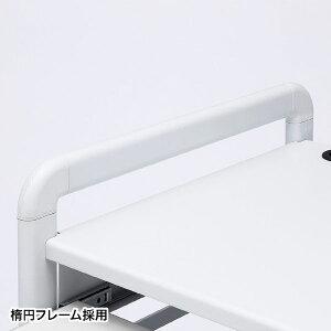 SOHOラック(W638×D550×H1330mm)
