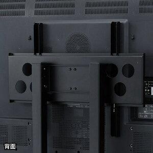 55〜65型対応手動上下昇降液晶ディスプレイスタンド