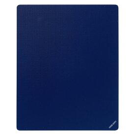 【クーポン配布中】サンワサプライ マウスパッド(Mサイズ、ブルー) MPD-EC25M-BL