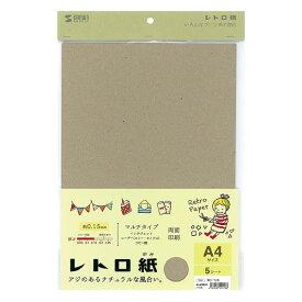 サンワサプライ レトロ紙(マルチタイプ) JP-MTRT01
