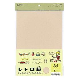 サンワサプライ レトロ紙(マルチタイプ) JP-MTRT04