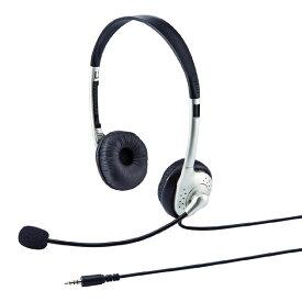 サンワサプライ タブレット用ヘッドセット MM-HS525TABN