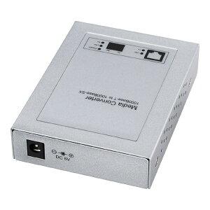 サンワサプライ光メディアコンバータLAN-EC212C