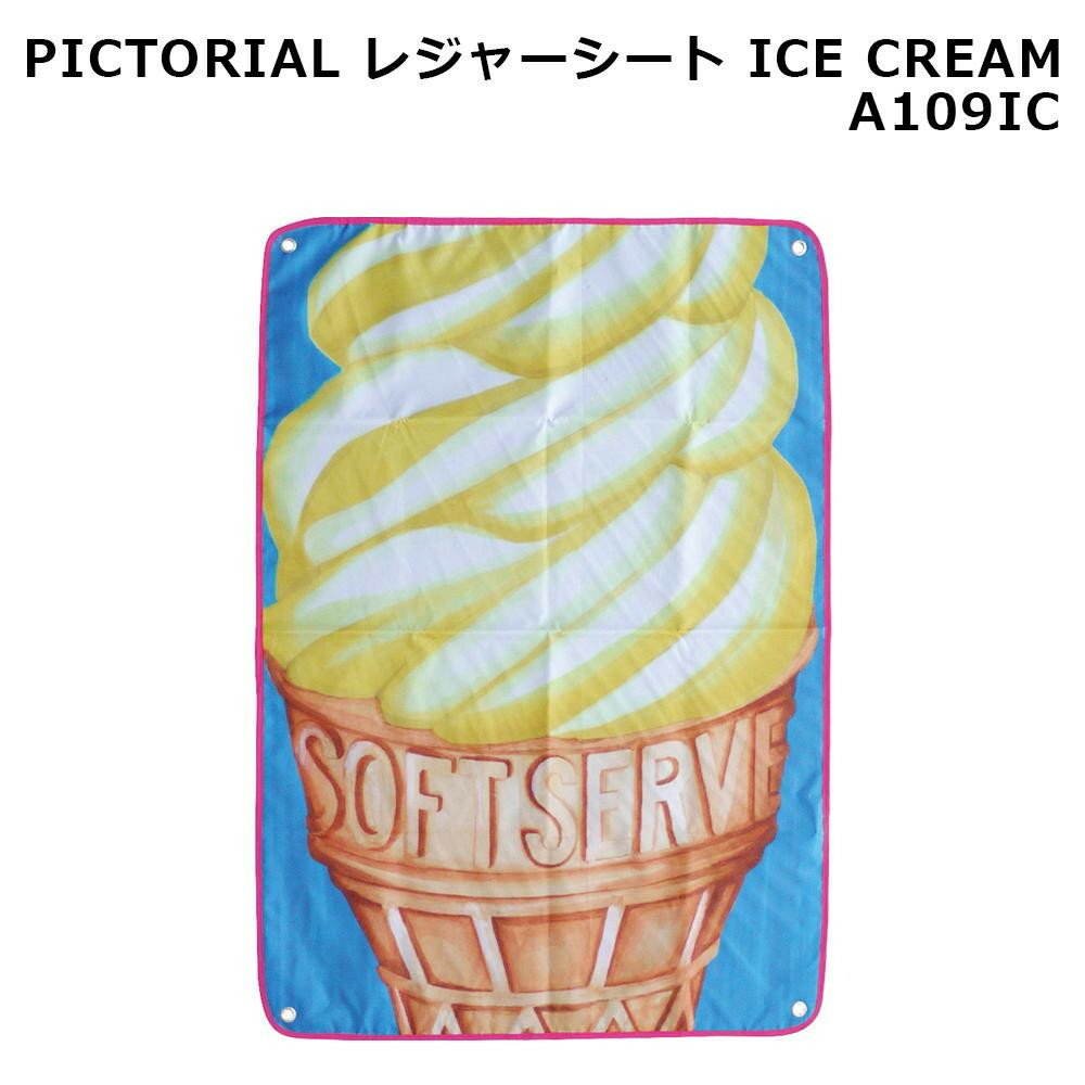 PICTORIAL レジャーシート ICE CREAM A109IC