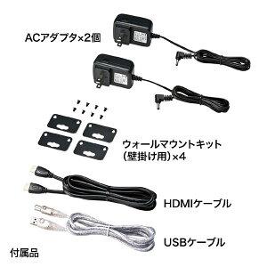 サンワサプライHDMI+USB2.0エクステンダーVGA-EXHDU