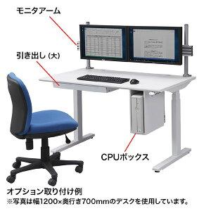 電動上下昇降デスク(W1800×D700×H630〜1280mm)