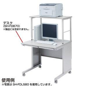 高耐荷重サブテーブル(SH-FD1070用)