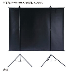 プロジェクタースクリーン(壁掛け式)(16:9)90型相当