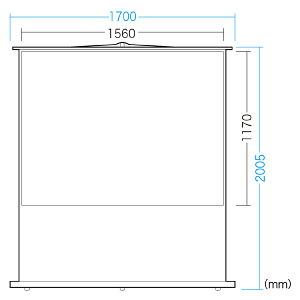 プロジェクタースクリーン(床置き式)80型