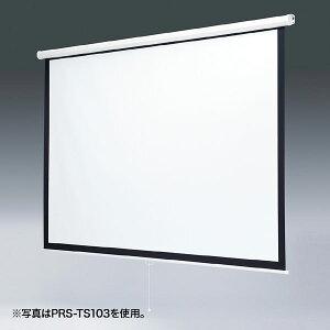 プロジェクタースクリーン(吊り下げ式)