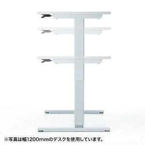 ガス昇降デスク(W1000)