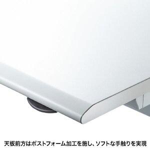 ガス昇降デスク(W1200)