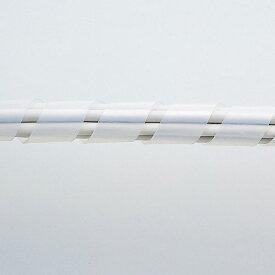 【マラソンでポイント最大43倍】ケーブルタイ(スパイラル)30m巻き・内寸直径15mmホワイト