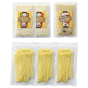 もちもち食感がたまらない生パスタと2種類のパスタソースセット K90219038