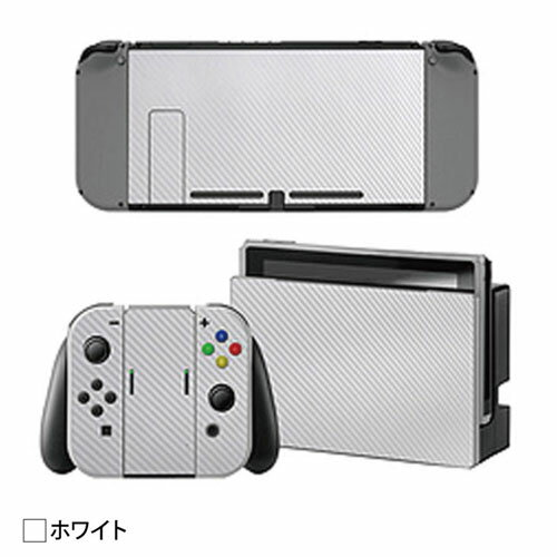【ポイント20倍】ITPROTECH Nintendo Switch 本体用ステッカー デカール カバー 保護フィルム ホワイト YT-NSSKIN-WH