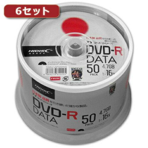 【ポイント20倍】HI DISC 【6セット】 DVD-R(データ用)高品質 50枚入 TYDR47JNP50SPMGX6