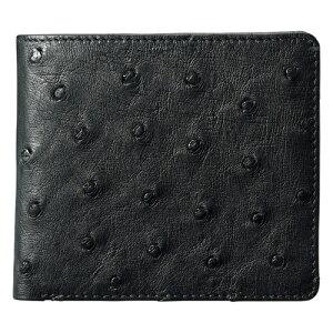 紳士用オーストリッチ財布